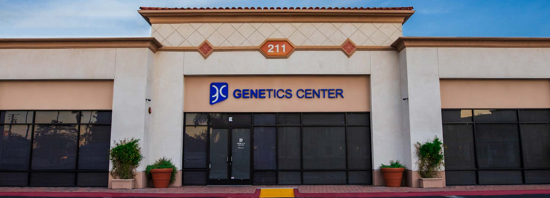 Picture of the front entrance to Genetics Center